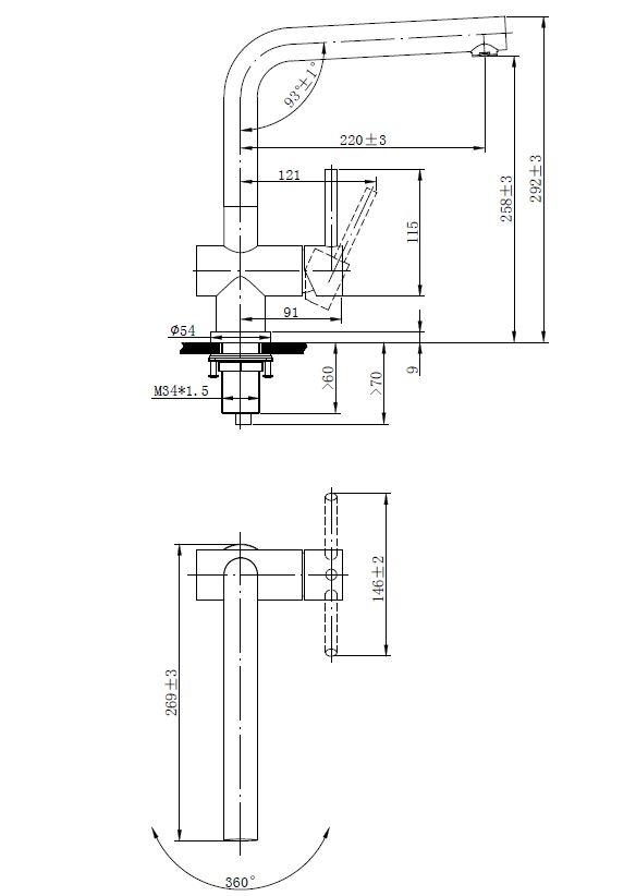 Dřezová baterie SIKO Steel s otočným raménkem nerez STNRZ185